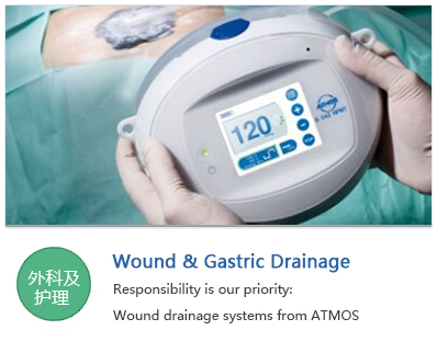 Wound & Gastric Drainage