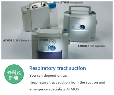 Respiratory tract suction